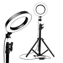 Светодиодная кольцевая лампа с регулируемой яркостью для фотостудии, кольцевая лампа для телефона и видео, кольцевая лампа с штативами для селфи для Canon Nikon Sony