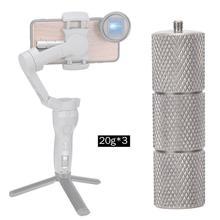 ULANZI PT 10 20g*3 Aluminum Alloy Lens Balance Counterweight for DJI Osmo Mobile 3 Gimbal Accessories