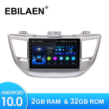 Android 10,0 reproductor Multimedia para auto Hyundai Tucson IX35 2015, 2016, 2017, 2018 Autoradio GPS Cámara de Navegación WIFI IPS pantalla