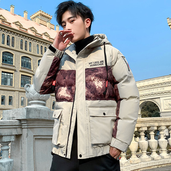 Winter Jacket Men's Warm Thick Fashion Parka Men Cross Color Casual Hooded Coat Man Wild Loose Cotton Jacket Male Clothes