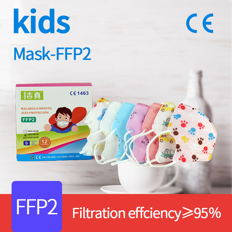 FFP2 Mascarillas FFP2, детей, с рисунком маски, 5 слоев уход за кожей лица маска FFP2 для мальчиков и девочек респиратор защитная маска FFP2 детей маски пыл...