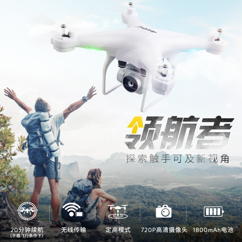 Jjrc H68 Large Battery Ultra-long Life Battery Unmanned Aerial Vehicle WiFi 720p Real-Time High Remote-control Four-axis Aircraf