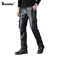 Мужские мотоциклетные брюки из искусственной кожи черные облегающие