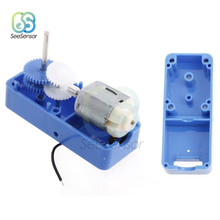 1:94 DC1.5-6V Mini 130 DC Gear Motor 85-120 RPM Biaxial Output with Protective Box for DIY RC Car Robot Boat Toys Parts