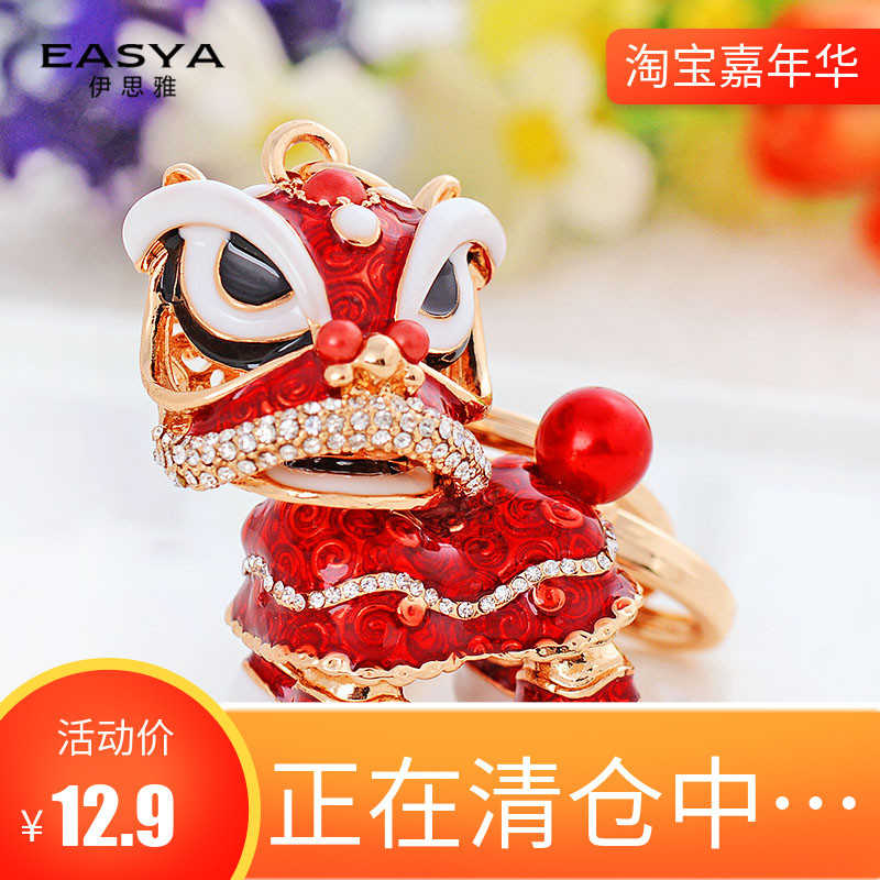 Chinese style Antique Style Lion Keychain Lion Dance Car Key Chain Little Lion Pendant Men And Women Personalized & Creative Hoo|Key Case for Car| |  - title=
