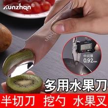 304 Stainless Steel Fruit Knife Kiwi Fruit Knife Fruit Knife Watermelon Digging Spoon Fruit Fork fruit tea fruit kernels kiwi fruit kiwi fruit f255