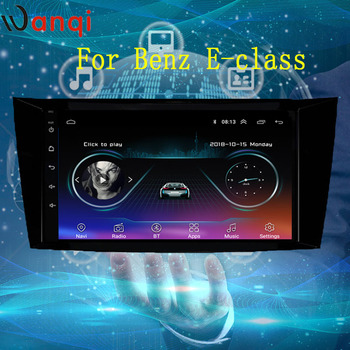Android GPS Car Radio For Benz E-Class W211 2002-2008 CLS W219 2004-2009 G-Class W463 2001-2008 Vehicle DVD Navigation player image