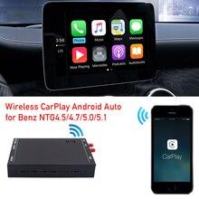 車画面ワイヤレスcarplayデコーダボックスW166ためW176 W205 W212 W218 W246 W207 W463 C207 C117 R172 X156 X253 NTG5 androidの自動