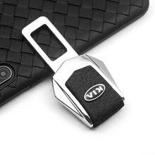 1 шт Накладка для ремня безопасности автомобиля зажим Безопасность
