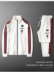 Белый полосатый костюм для спорта и отдыха, куртка с вертикальным воротником, куртка, облегающие брюки, тренд, дикая пчела для мужчин