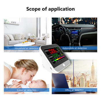 Multifunction pm2.5 detector air quality monitor gas analyzer dust sensor lcd display monitor arm 32 bit chips for home/office