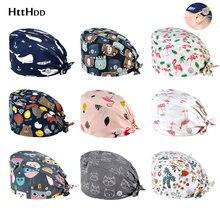 Hc2k12007унисекс впитывающая пот шапка для домашних животных