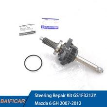 Baifar абсолютно новый подлинный набор для ремонта руля вал торсионная планка с датчиком угла GS1F3212Y для Mazda 6 GH 2007-2012