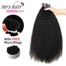 MRSHAIR необрезанные волосы для наращивания, прямые человеческие волосы для черный Для женщин микро кольца волос 50 г/упак. 1,5 см на кератиновых ...