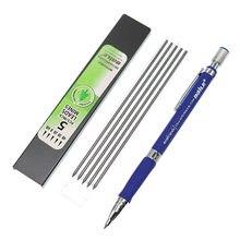 Механический карандаш 2 мм 2B, 1 комплект, автоматический механический карандаш для рисования, 5 стержней, набор механических карандашей для п...