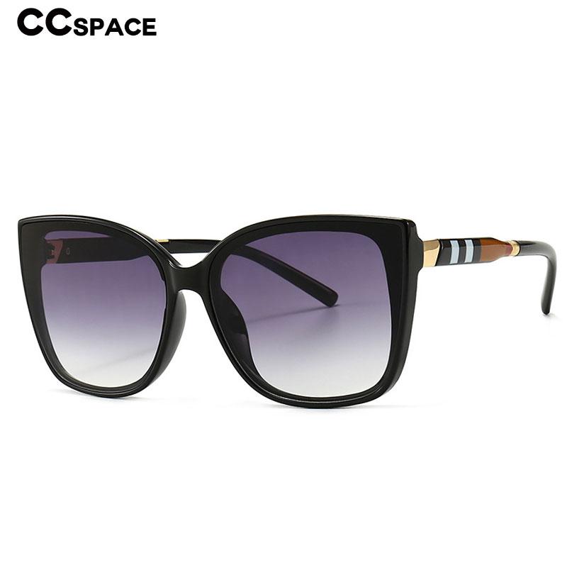 46305 Cat Eye Stripe Square Ultralight Glasses Frames Men Women Optical Fashion Computer Glasses
