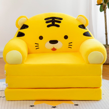 Three-layer Folding Kid Sofa Bed Nap Fashion Cartoon Crown Seat Cute Baby Stool Kindergarten Cushion Lazy Sofa Child Chair