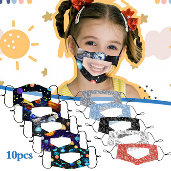 10PC Children Outdoor Mask With Clear Window Visible Expression For Deaf Mute For Protection For Adults Scarf Flag Bandana#3 8