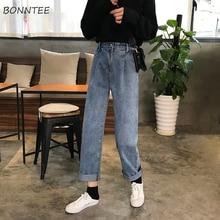 Dżinsy damskie wiosna lato modny koreański styl cały mecz prosta wysoka talia, moda uliczna Ulzzang damskie spodnie elegancka, luźna na co dzień