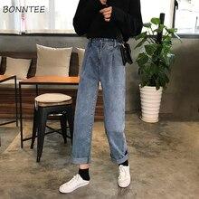 청바지 여성 봄 여름 유행 한국 스타일 모든 경기 간단한 하이 웨스트 Streetwear Ulzzang Womens Trousers Chic Loose Casual