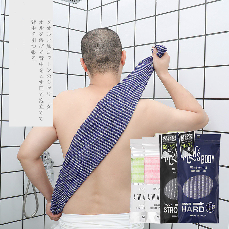 Japan Rubbing Washcloth Bath Brush for Back Towels Exfoliating Scrub Shower Sponge for Body Bathroom Accessories Nylon Towel Men