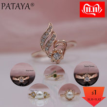 11.11 PATAYA New Special Price Women Daily Rings 585 Rose Gold Green Natural Zircon Wedding Fashion Jewelry White Pearls Rings(China)