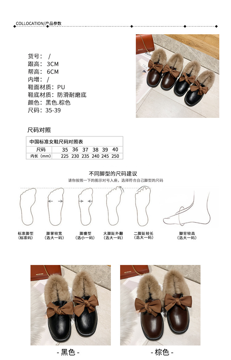 2019 winter long plush warm fur shoes bow tied decorate slip-on leather bullock shoes woman anti-skid chunky leisure espadrilles 47