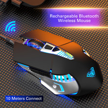 Rato sem fio do jogo recarregável ergonômico silencioso 7 teclas bluetooth3.0/5.0 usb 2400 dpi mouse para computador portátil pro gamer pc