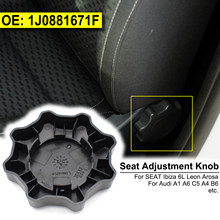 Para audi a1 a6 c5 a4 b6 assento cordoba ibiza 6l leon arosa toledo ajuste do assento botão preto 1j0881671f ajustador reclinador alça