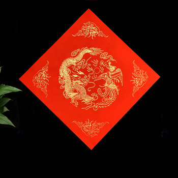 Chiński wiosenny festiwal Couplets czerwony Xuan papieru kaligrafii papieru 200 sztuk chiński nowy rok dekoracyjne czerwone Xuan papieru Rijstpapier tanie i dobre opinie CN (pochodzenie)