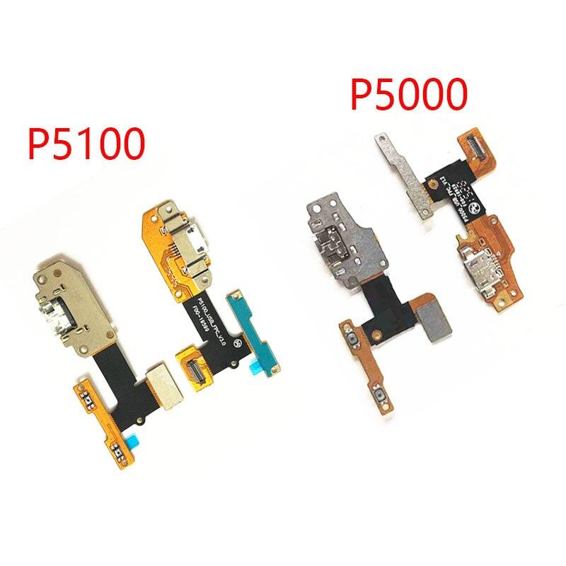联想尾插排线 P5100 P5000 混合
