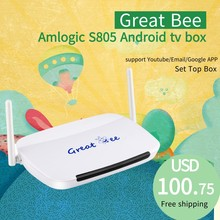 Great Bee arabic TV box 2021 the newest great bee tv receiver and hottest, best-selling Android set-top box