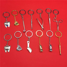 1pcs Gift Dentistry Clinic Assorted Key Chain For Dentist Lab Kawaii Dentist Gift
