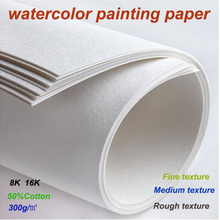 watercolor painting paper with rough 、fine、medium  texture, washable,wear-resistant, scratch-resistant, dry and wet painting