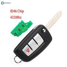 Okeytech 2/3/4 кнопки 433 МГц модифицированный раскладной Складной