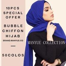 Lote de 10 unidades de bufanda de chifón para mujeres, hiyab liso de gasa con burbujas, Bandanas de Color sólido para cabeza, diademas de chales musulmanes