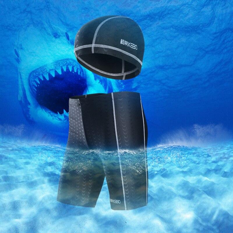 Men AussieBum Adult Swimming Trunks Large Size Bathing Suit Swimming Cap Set Swimming Shorts Men's Quick-Dry