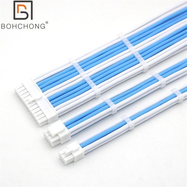 Basic Extension Cable Kit 4mm 1pcs 24Pin ATX 1pcs CPU 8Pin 4+4Pin 1pcs GPU 6Pin PCI E Power Extension Cable