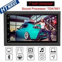 Octa core Android 7 2 Din Car Multimedia Player Navigation Stereo Radio DVD For Toyota Corolla 2008 2005 2011 E120 E140 E150