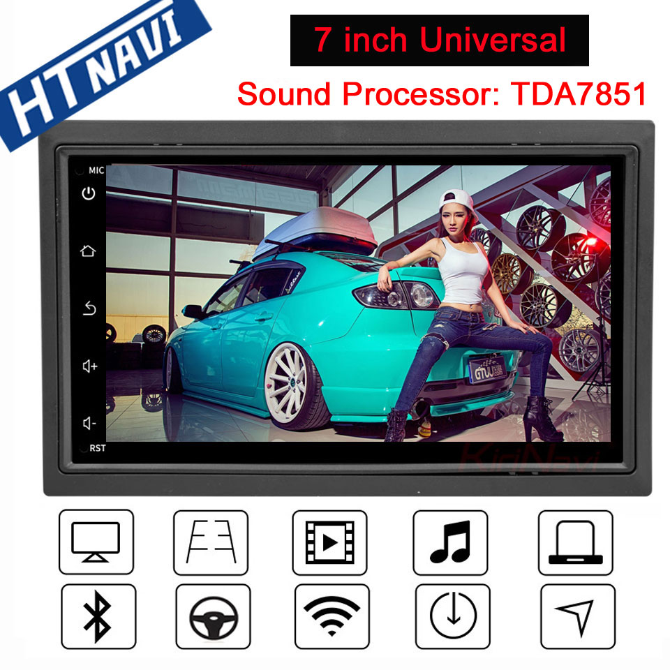 Octa core Android 7 2 Din Car Multimedia Player Navigation Stereo Car Radio DVD For <font><b>Toyota</b></font> <font><b>Corolla</b></font> 2008 2005 2011 E120 E140 <font><b>E150</b></font> image