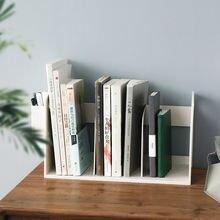Книжная полка в японском стиле многофункциональный стеллаж для