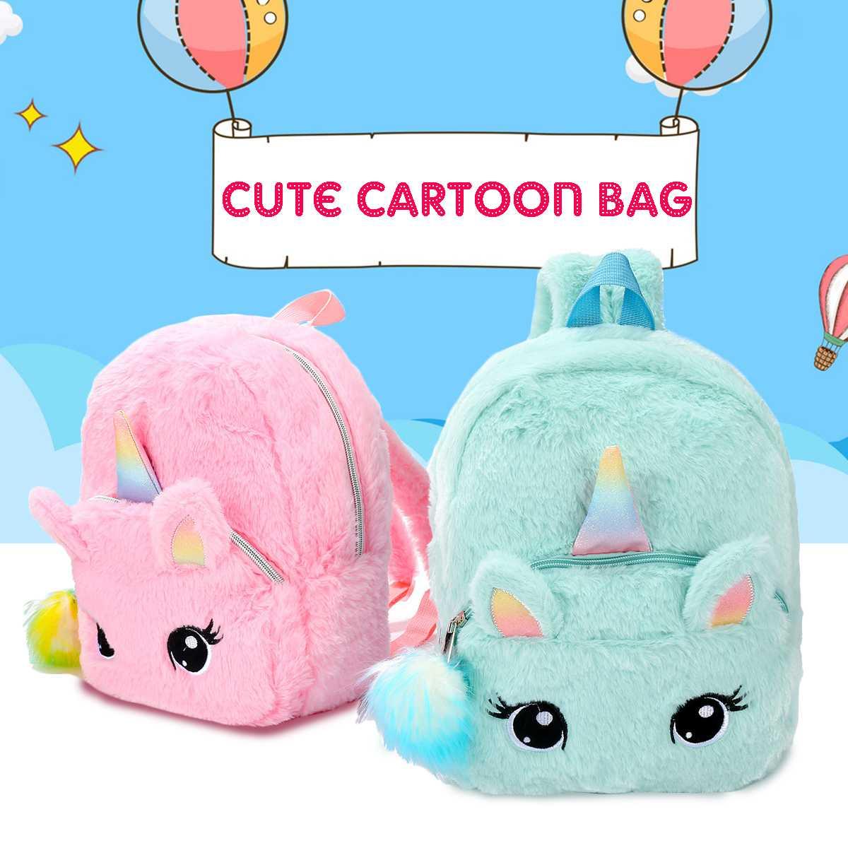 New Plush Unicorns Cartoon Backpacks Cute Fashion Fur Backpacks For Girls Travel Backpack Children Schoolbag Kids Gift Book Bag