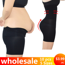 Slimming Underwear Waist-Trainer Corset Butt-Lifter Weight-Loss-High Wholesale for 10pcs