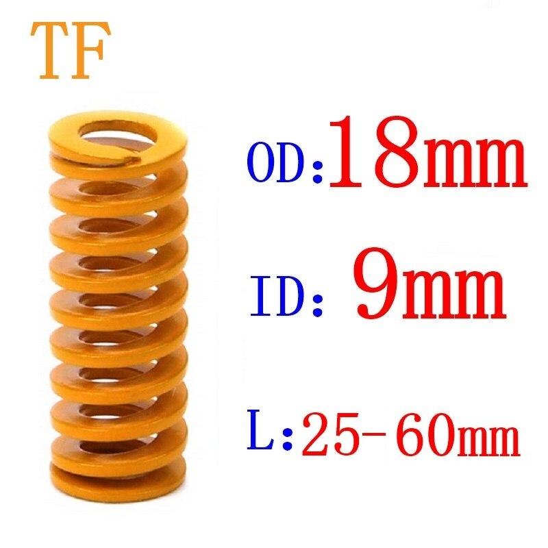 1 шт. желтая спиральная штампованная компрессионная форма с длинной световой нагрузкой, штамповочная пружина OD = 18 мм, внутренний диаметр = 9 ...