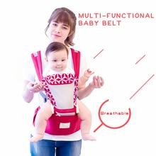 Ergonomic Baby Carrier Infant Kid Hipseat Sling Front Facing Kangaroo Wrap for Travel back baby belt