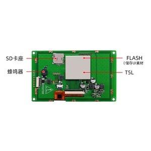 Image 2 - DMG48270C043_03W 4.3 inch serial screen 24 bit color touch screen DGUS development