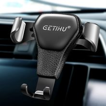 GETIHU Gravity Car Holder For Phone in Car Air Vent Clip Mount No Magnetic Mobile Phone Holder Cell Stand Support For iPhone X 7(China)