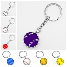 2019 New Hot Dynamic Rugby-shaped Pattern Glass Cabochon Keychain Fashion Bag Key Chain Accessories Gift цена