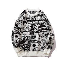 Hip Hop Knitted sweater Mens Streetwear BF Harajuku Loose Comfortable Sweater Fashion Cotton Sweater Oversized