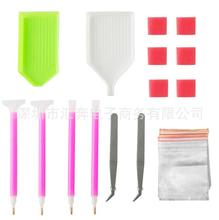 DIY Diamond Painting Tool Kit Set Point Drill Pen Glue Multi-purpose Double Head
